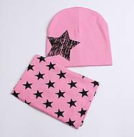 Детский набор шапка и шарф снуд  со звездами