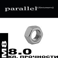 Гайка М8 кл. пр. 8.0, цинк белый