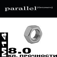 Гайка М14 кл. пр. 8.0, цинк белый