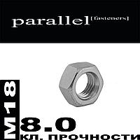 Гайка М18 кл. пр. 8.0, цинк белый