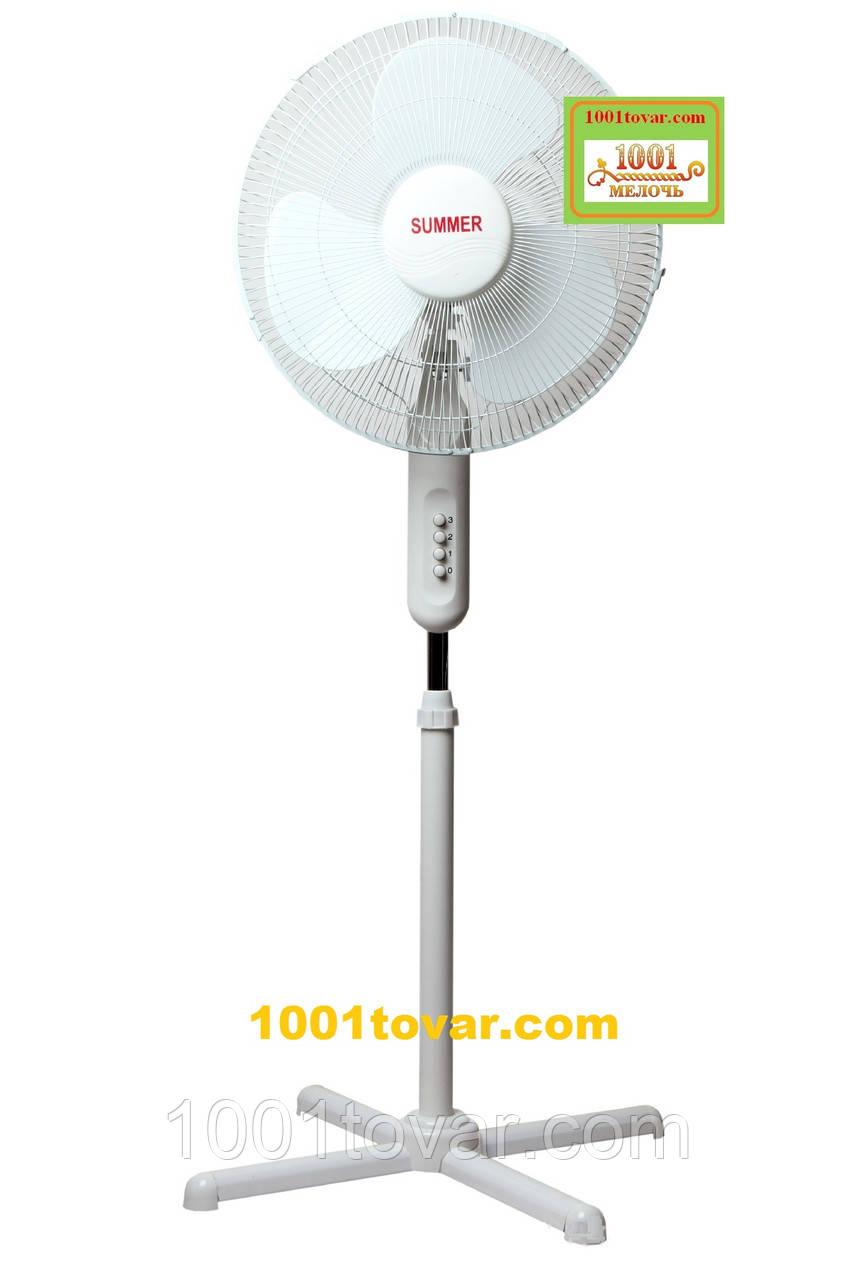 Напольный вентилятор SUMMER 50 Вт.