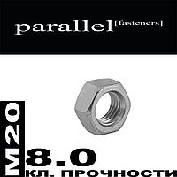 Гайка М20 кл. пр. 8.0, цинк белый