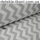 Ткань со светло-серым зигзагом, плотность 125 г/м.кв, № 26а, фото 4