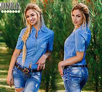 Рубашка джинсовая приталенная с карманом ат 0243 (ГЛ)