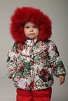 Зимний качественный комплект для девочки ягодки