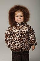 Зимний качественный комплект для девочки леопард