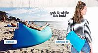 Надувной кресло-диван Ламзак Lamzac Hangout Original + кармашек и лейбл