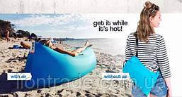 Надувной кресло-диван Ламзак Lamzac Hangout Original