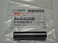 Втулка клапана направляющая (ISUZU 4HG1/4HG1-T/4HЕ1/4HE1-T/4HF1) E1/E2 (8943965980/MGI1808) ISUZU