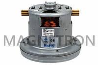 Двигатель (мотор) для пылесосов SKL VAC051UN