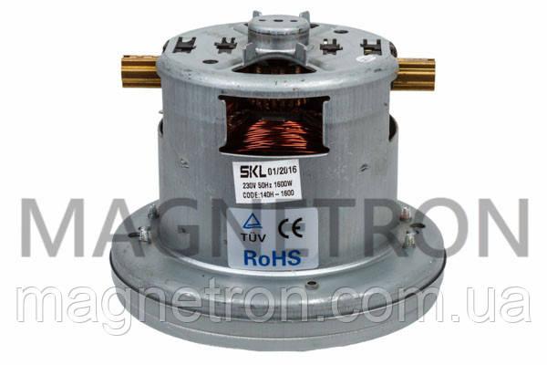 Двигатель (мотор) для пылесосов SKL VAC049UN (с выступом), фото 2