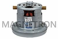 Двигатель (мотор) для пылесосов SKL VAC049UN (с выступом)
