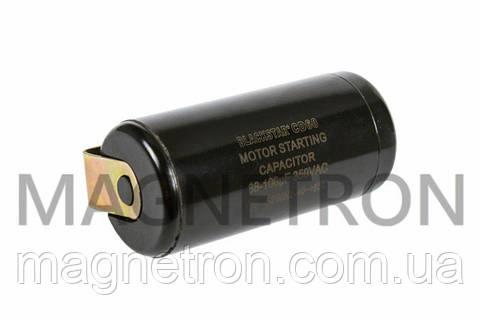 Пусковой конденсатор для холодильников 88-108uF, 350V
