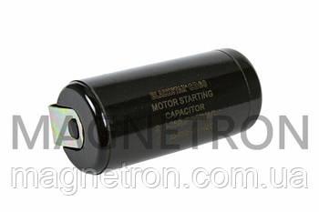 Пусковой конденсатор для холодильников 216-259uF, 350V