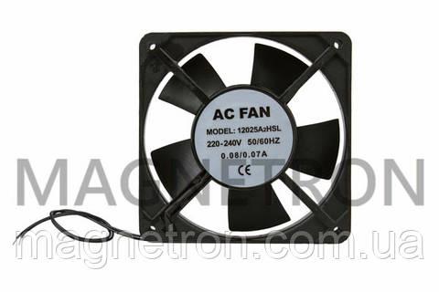 Вентилятор для холодильников 12025A2HSL