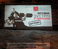 Вуличні рекламні відеопроектори