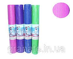 Коврик (каремат) для фитнеса\ йога мат 3 мм, 173х61 см