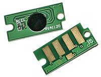 Чип для Epson M1400, MX14 (C13S050650)