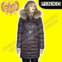 Женские брендовые пуховики Pinko Z606 brown