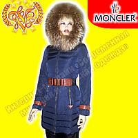 Женские пуховики Moncler