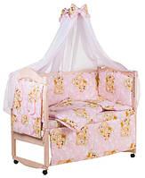 Постельный комплект в кроватку Qvatro Gold 8 элем. розовый