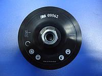 3М™ 09562 - Оправка, тарелелка-держатель М14, для скотч-брайт д. 115 мм