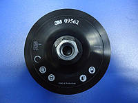 3М™ 09562 - Оправка, тарелелка-держатель М14, д. 115 мм