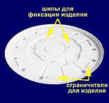 Одноразовая упаковка для тортов арт. 225, фото 3