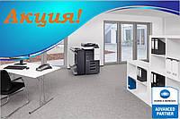 Акционный комплект Konica Minolta bizhub 227 + тонер + SmartScanLight ключ + крышка оригиналов + клавиатура
