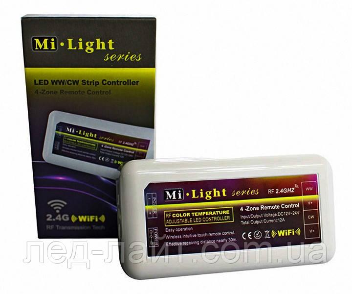 Диммер для светодиодного освещения (12В/24В)12А, (радио, 2.4GHz)