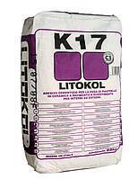 Клей для плитки Litokol K17 (литокол к17) 20 кг на цементной основе