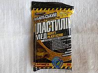 Пластилин Мегамикс 0,5 кг, тигровый орех