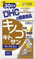 DHC Хитозан из грибов Шиитаке, 60 капсул (на 30 дней)