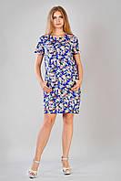 Платье с цветочным принтом и карманами