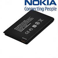 Батарея (акб, аккумулятор) BN-02 для Nokia XL, 2000 mAh, оригинал