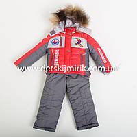 """Детский зимний комбинезон """"Сноубордист"""" (куртка + полукомбинезон) для мальчика,"""