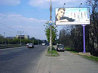Наружная реклама в Украине