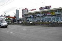 Наружная реклама Киев цены