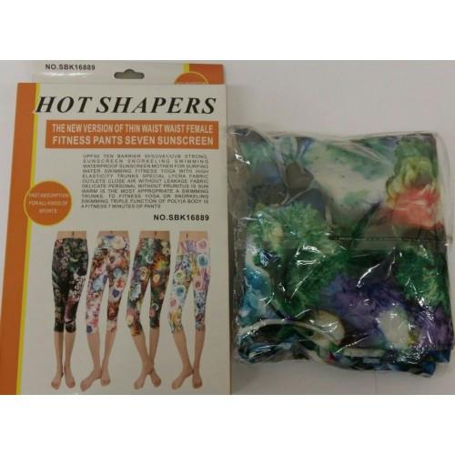 Лосины Hot shapers цветные