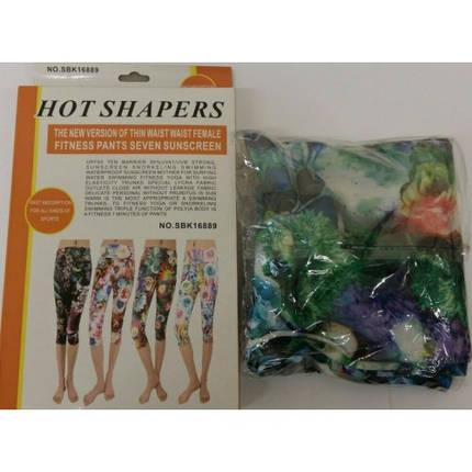 Лосины Hot shapers цветные, фото 2