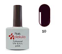 Гель-лак Nails Molekula №10 темный сливовый