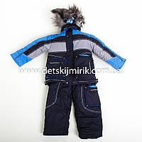 """Детский зимний комбинезон """"Даниил"""" (куртка + полукомбинезон) для мальчика,, фото 1"""