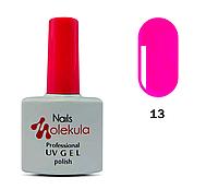 Гель-лак Nails Molekula №13 розовый