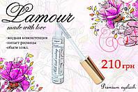 Закрепитель для ресниц Lamour Milk lash coating 10ml