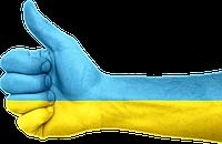 Покупаем напрямую с фабрик Украины. В чем преимущества?