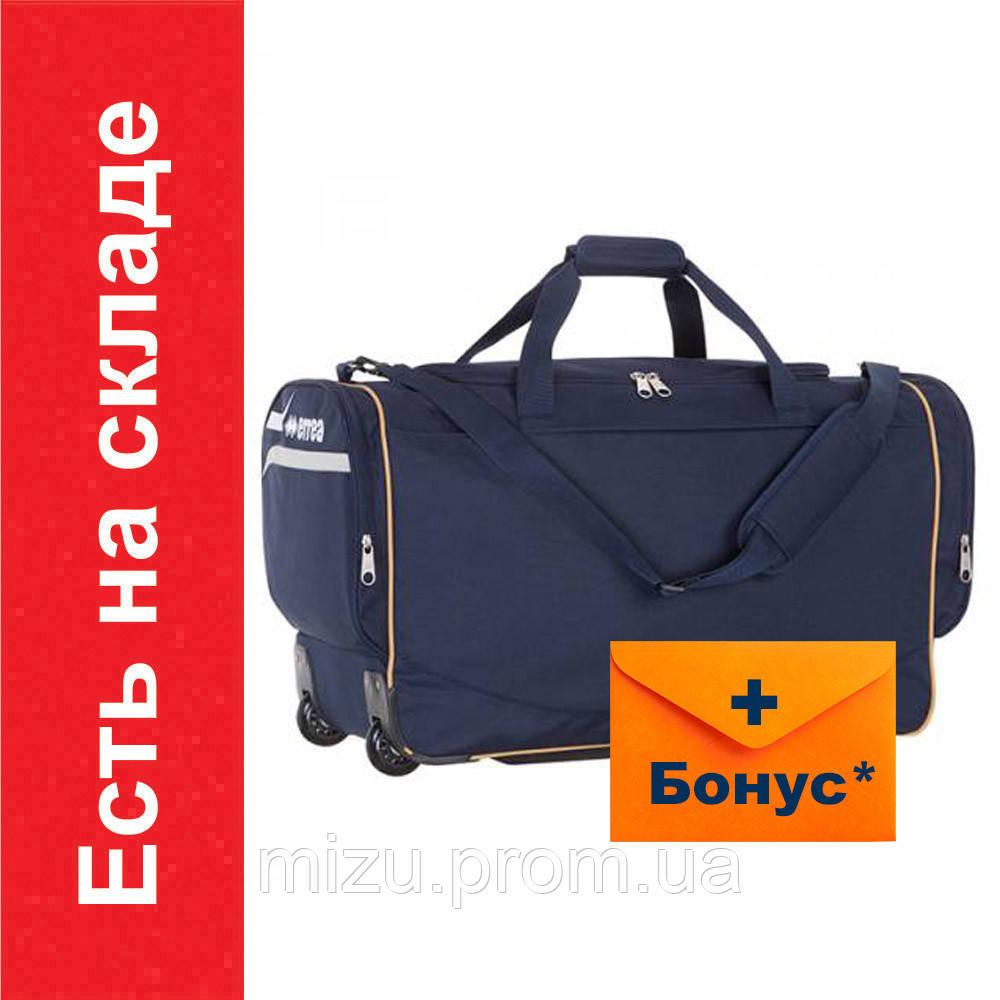 7db09f05cf56 Сумка спортивная Errea Jet Trol Bag, цена 1 170 грн., купить в Днепре —  Prom.ua (ID#80497041)