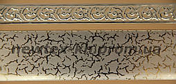 Декоративная лента Флоренция 53 мм Бежевый металл з золотым рисунком на бежевом фоне к потолочному карнизу СМ
