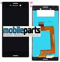 Оригинальный Модуль (дисплей+сенсор) для Sony E2363/Xperia M4 Aqua