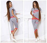 """Стильный спортивный костюм """" Nike футболкаи капри """" Dress Code"""