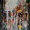 «Лондон. Прогулка под дождем» картина маслом